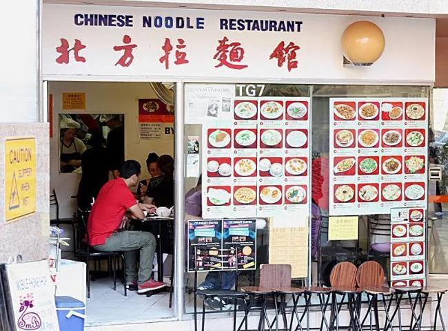 CNN评全球最佳街头美食 都是中国小吃