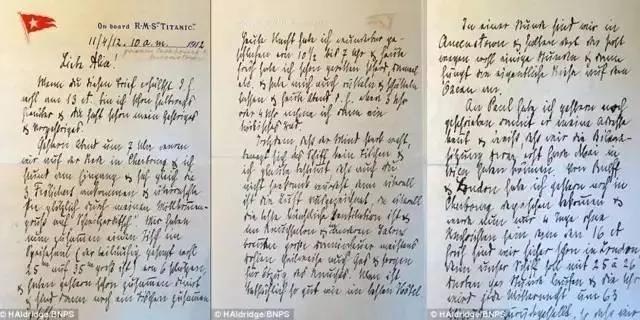 百年面世:一封来自泰坦尼克的家书