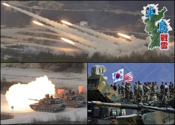 半岛战云:美韩火力演习 模拟反击南侵朝军