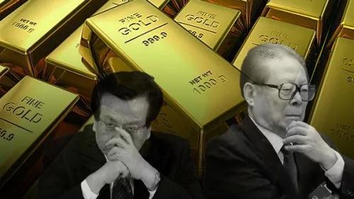 港媒曝中共特权阶层十万亿资产海外藏匿 资金外流冲击中国经济