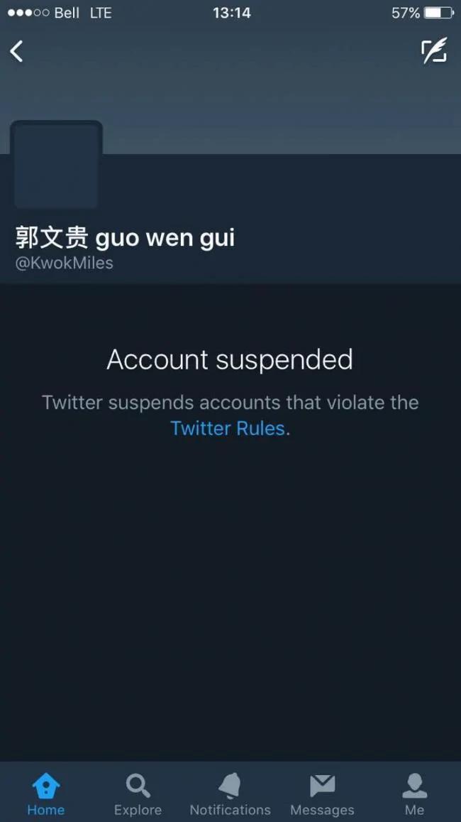 郭文贵推特账号被冻结 现已解封