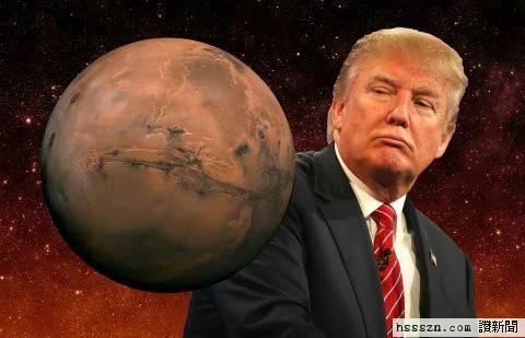 外媒:川普要NASA三年内把人类送上火星