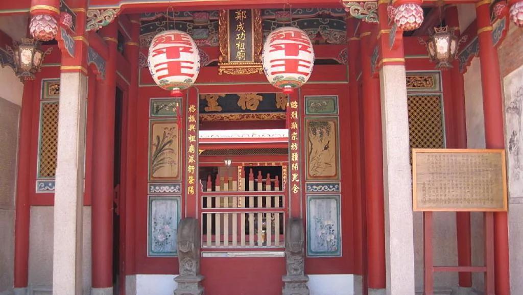 蔡英文降低祭郑规格台湾民间将比照妈祖举行郑成功绕境活动