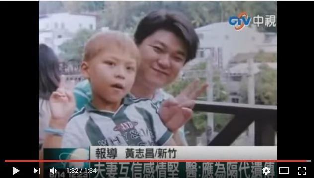 爸妈正宗台湾人 却生出金发碧眼娃!原来是…