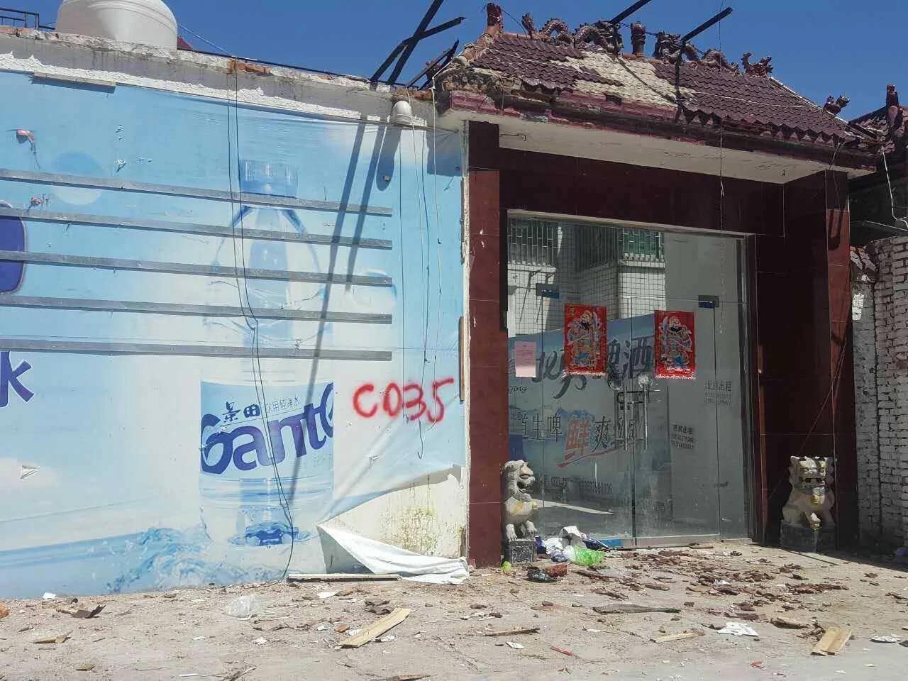 河南数十商户遭强拆被打伤 公安拒绝立案反威胁上访者