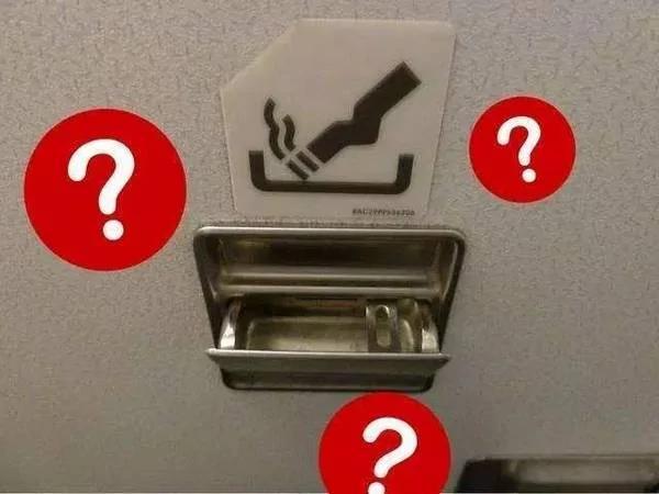 飞机上这么多冷知识 你一定想不到吧