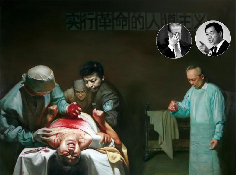 广东江门书记市长一窝端 当地教授导师自爆活摘器官无数 嚣张叫板全世界