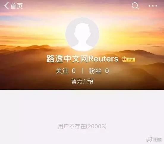 文三娃:外媒讲中文要有正确姿势