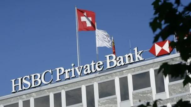 西班牙法院调查汇丰7人涉洗钱逃税案