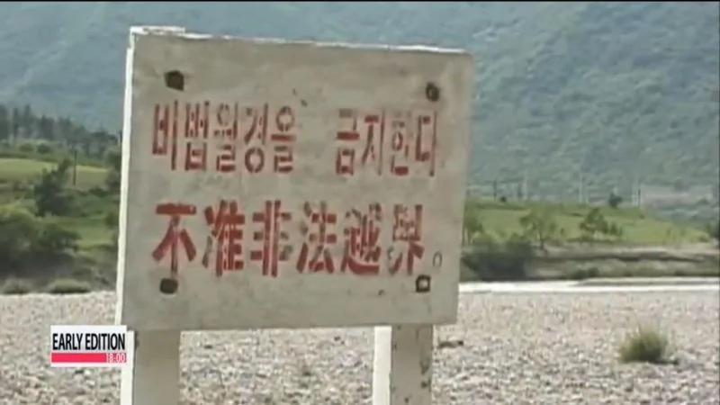 脱北美女为川普落下热泪 惊爆在朝鲜吃牛肉就得被枪毙