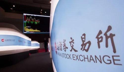 中国证监会下发一个通知 券商们慌了神