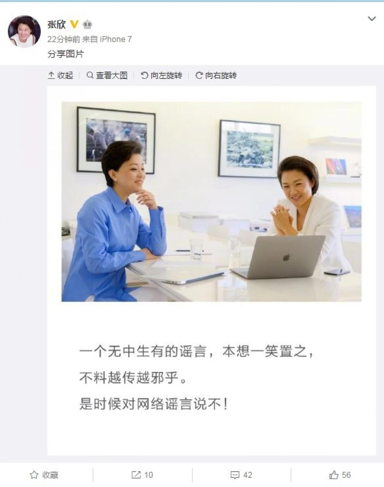 骆家辉有个北京情人?绯闻主角回应了