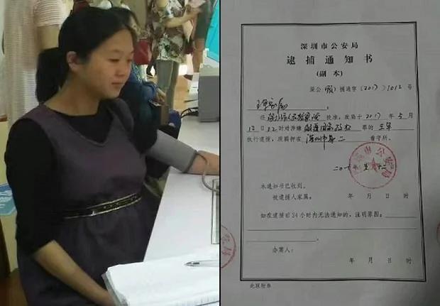 深圳大抓捕王军等遭批捕 党校老师子肃亦被收监