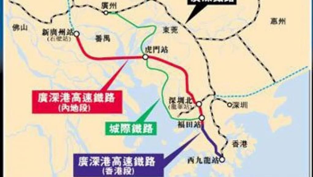 为中国在港执法开路 前律政司长扬言可炸毁逾800亿高铁