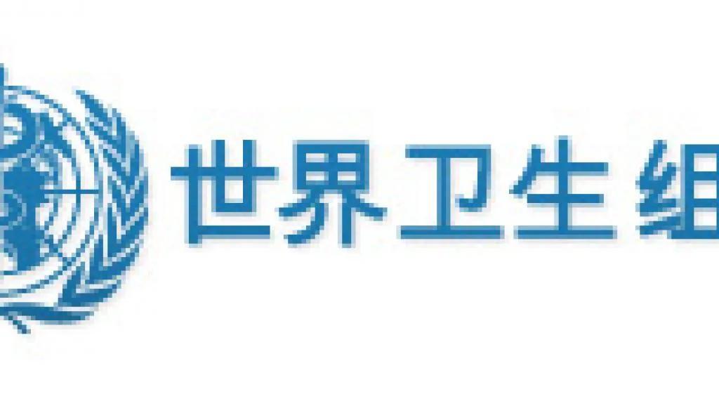台湾正透过友邦提案把邀请台湾出席列入WHA议程