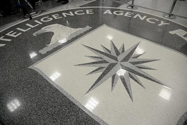 习近平上台前中共猛杀美国中情局人士 全美公民还成为中共间谍目标