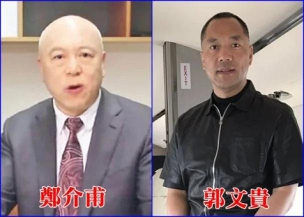 针对郭文贵非法抢夺华泰 郑介甫、谢建升纽约联手追讨