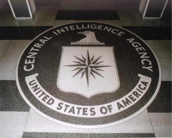 纽时:中共渗透台情报机构 破坏美情报活动