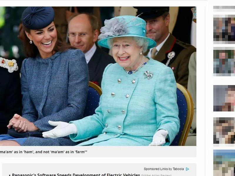 這6個英文字英國皇室成員不會說