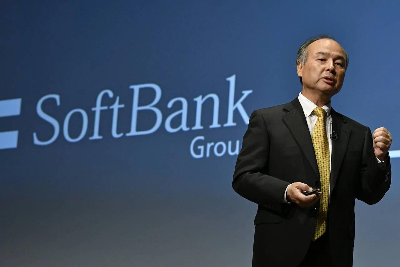 软银与沙特弥合分歧 推出全球最大科技基金