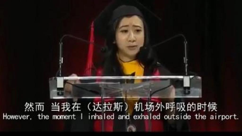 赞美国自由杨舒平遭围攻 揭秘中国学生会和背后黑手