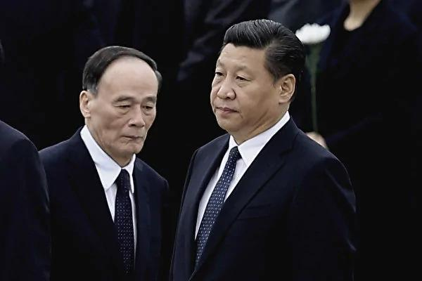 """港媒:地方""""阴招""""对抗习王打虎 中南海秘设反暗杀机构"""