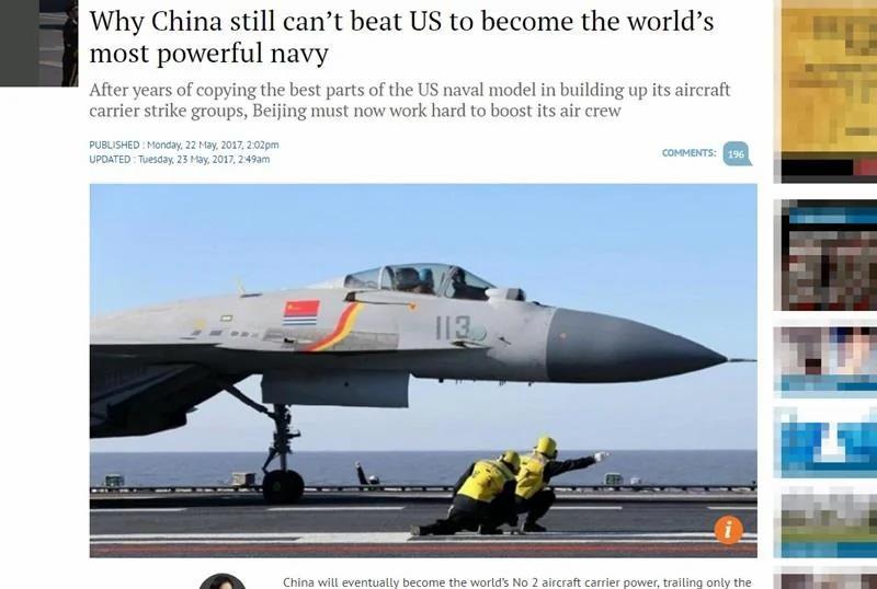中美航母实力对比 陆专家:中共海军是幼儿园生