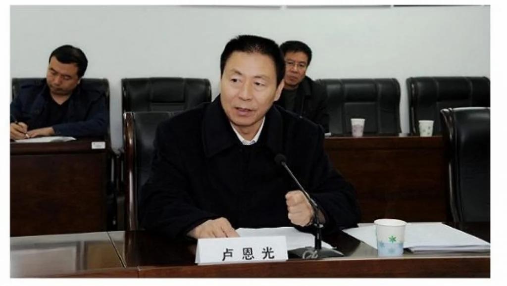卢恩光涉贪双开 司法部最高级官员堕马 履历全面造假