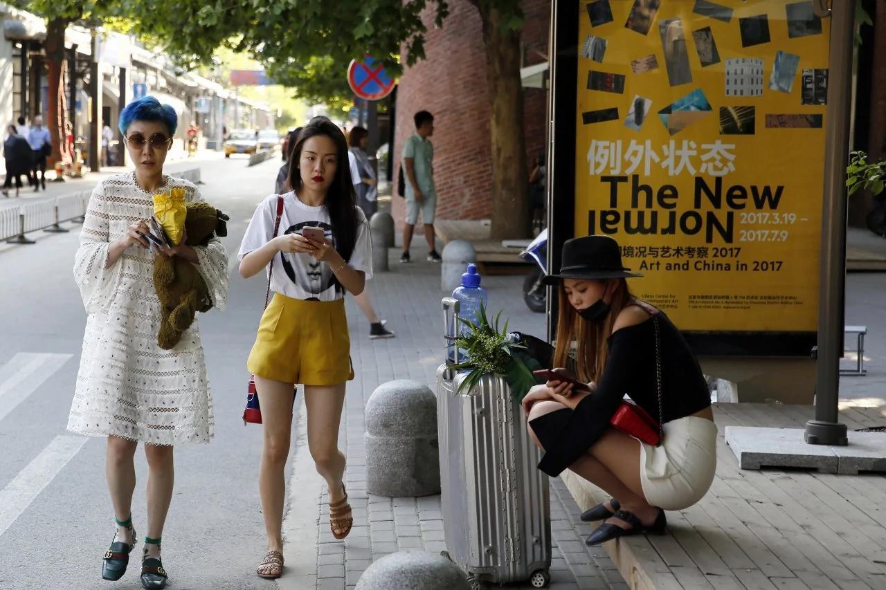 中国降级──重蹈日本覆辙?