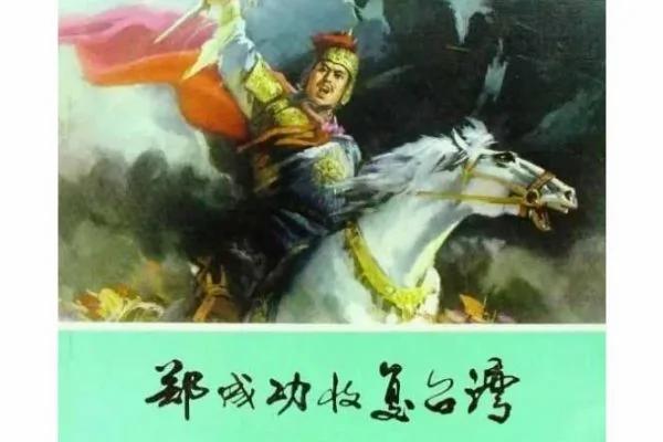 18岁调戏小妈 21岁当上海贼王 42岁卖国求荣 竟然有个当民族英雄的儿子