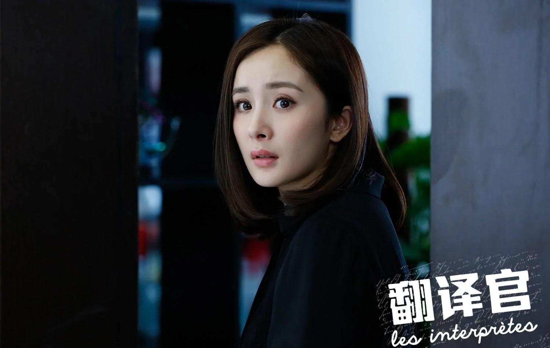 杨幂爸爸力挺女儿是好妈妈 网友:她明明一年才陪小糯米27天!