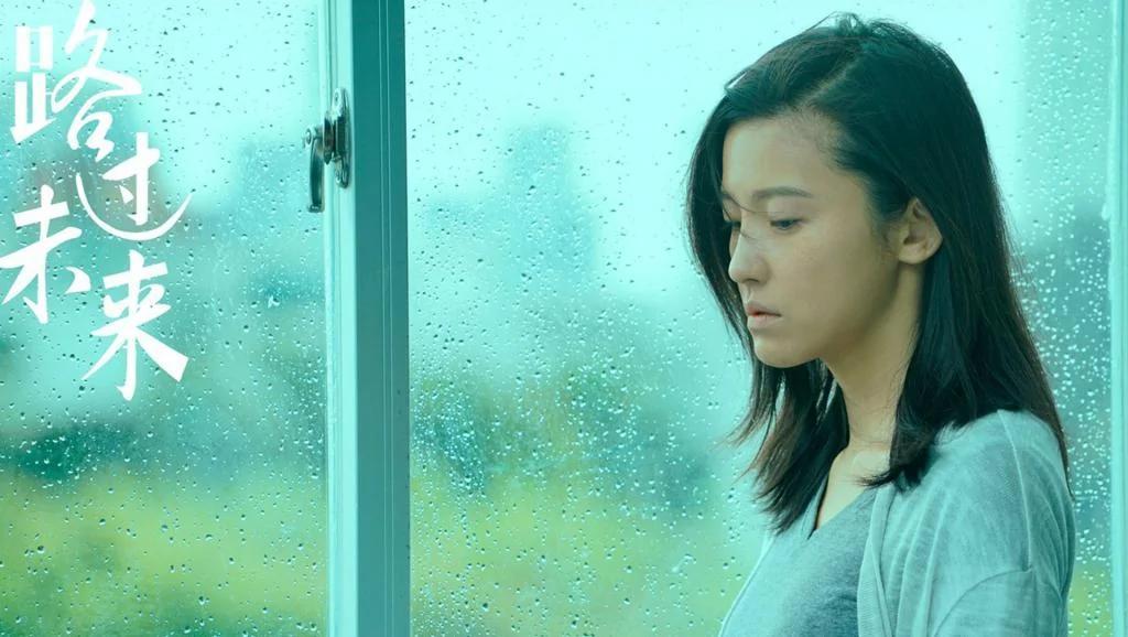 告别故乡 与未来擦肩而过—李睿君导演谈『路过未来』