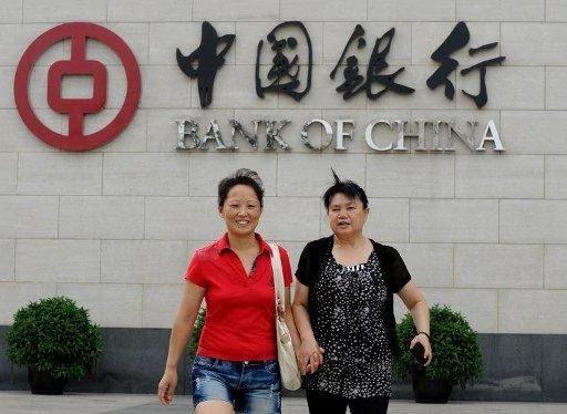 中国银行贷款发放宽松 年轻人负债累累