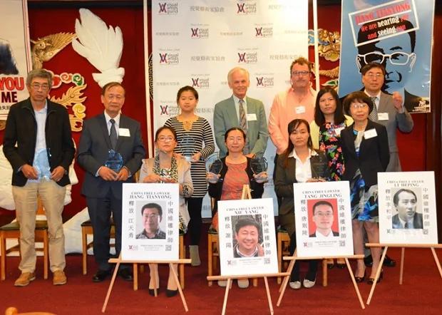 美国视觉艺术家协会纪念六四 709律师获奖