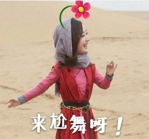 赵丽颖首次演讲哽咽回应:圆脸做不了主角、农村出生!令人心酸!