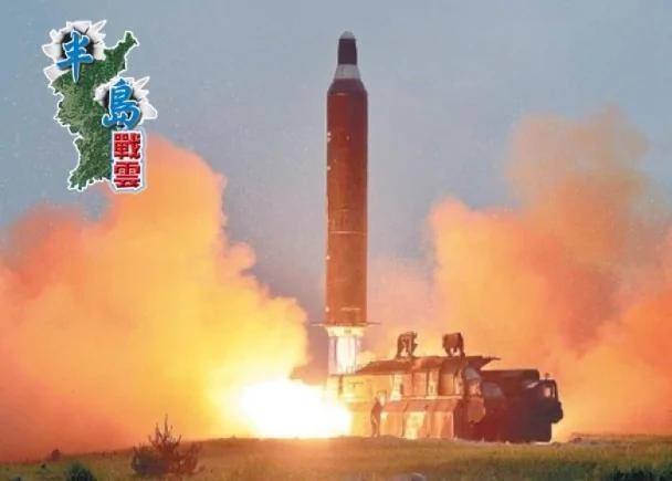 北韩又试射飞弹 落入日本经济海域