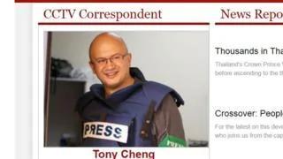 中国央视一英籍华裔记者为何在泰国被捕?