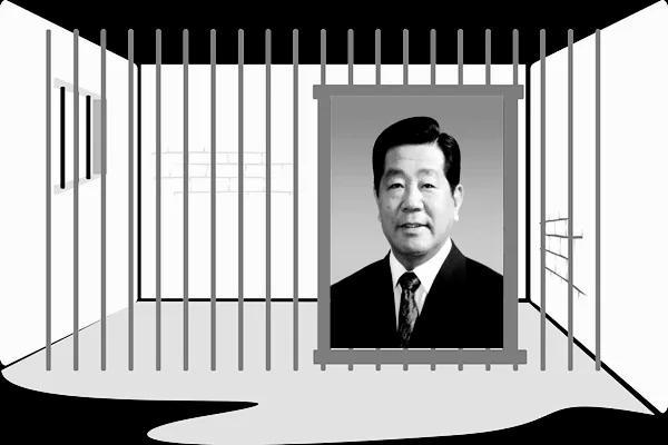港媒:王岐山软禁李伯潭约谈贾庆林 庆亲王保不住了