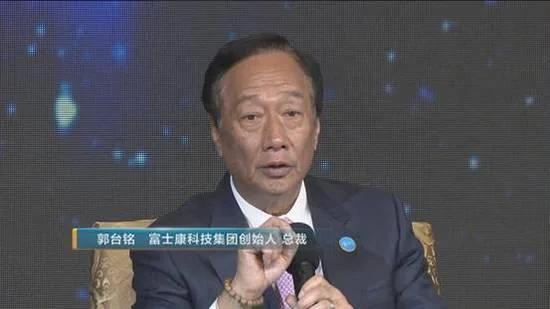 郭台铭说电商平台或将消失 马云的反应