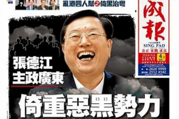 張德江部下被抓捕判死刑 廣東民眾爆發「驅張」運動