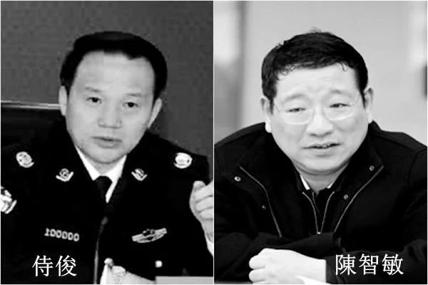 中共公安部人事变动:侍俊任副部长陈智敏被免职