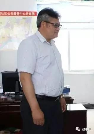江苏三气象局长 太爱洗澡集体色情按摩嫖娼(组图)