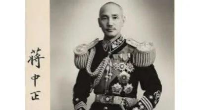 集圣贤、豪杰、领袖于一身的蒋介石