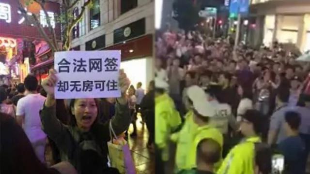 上海爆发万人示威抗议消息被封 十九大韩正又悬了?