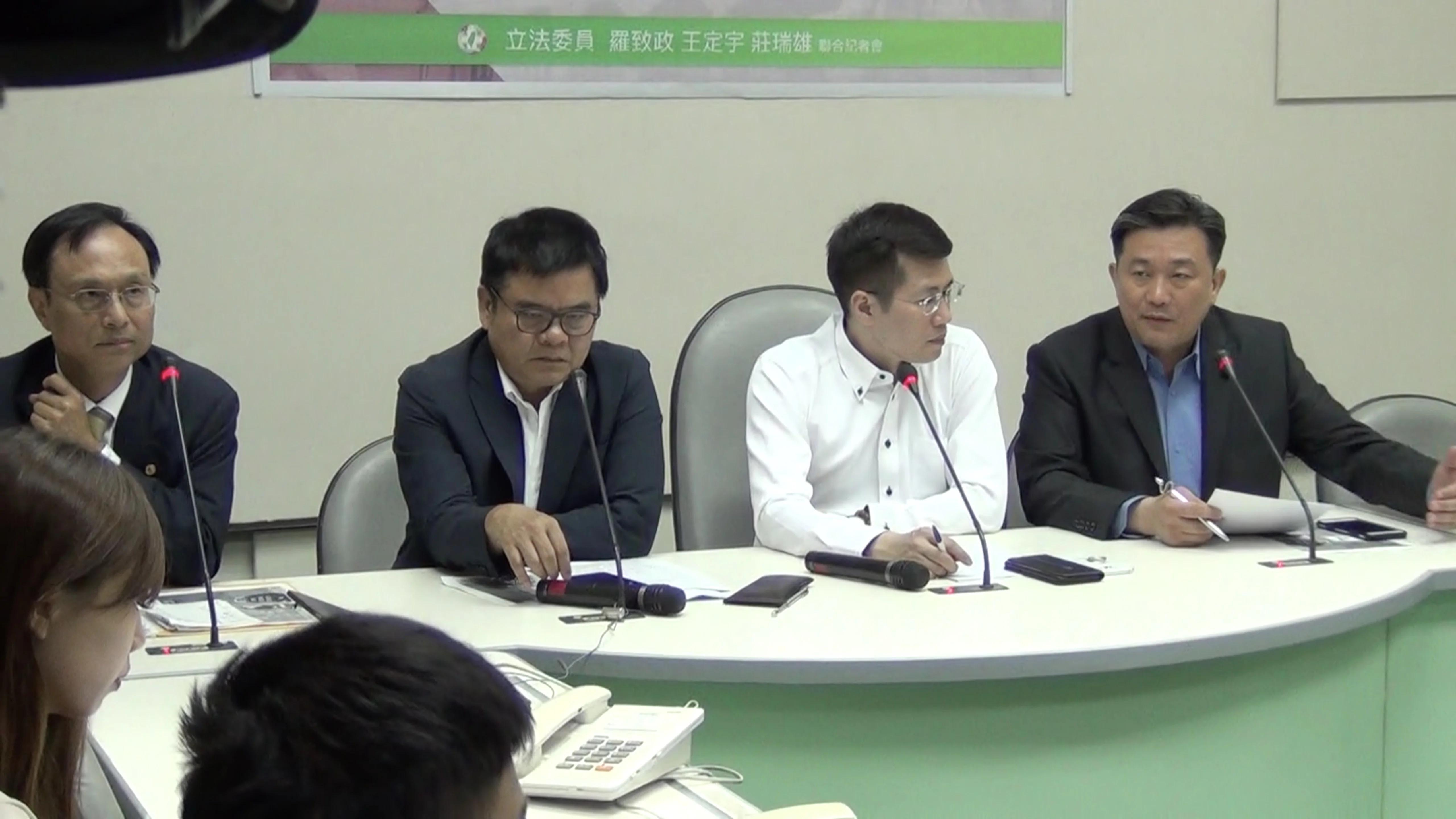 台湾5个外馆受中共打压要求改名