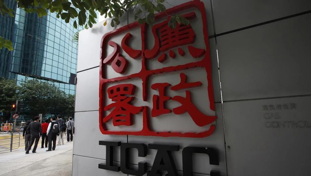 大陆酬酢馈赠文化入侵香港廉政专家称要改革制度