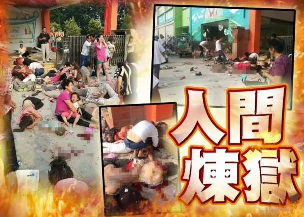 江苏幼园爆炸定性刑事案件 公安部长介入 至少8死65伤