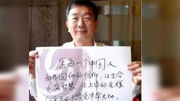 广东敢言企业家信力健被判缓刑 律师指当局藉以延长管控