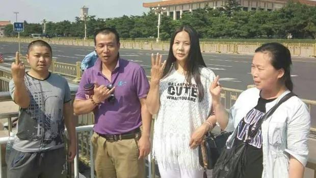 以行为艺术纪念六四 北京再有多人被刑拘