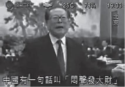 """港珠澳大桥造假丑闻愈揭愈多 港媒:香港""""豆腐渣""""来自大陆"""